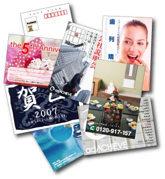 ポストカードのイメージ画像